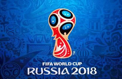 Лого чемпионат мира 2018