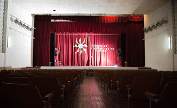 Киноконцертгый зал в детском лагере им. Ю. А. Гагарина, Евпатория