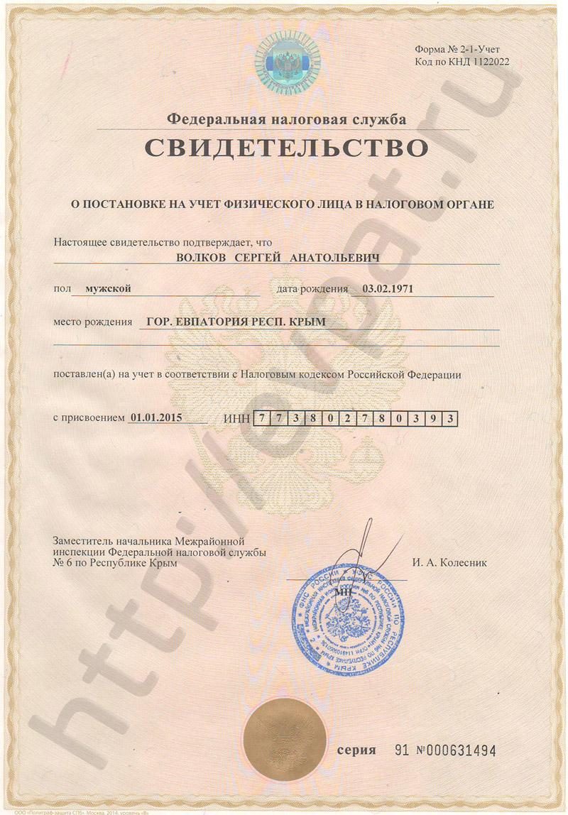 постановление правительства рф 1413 от 18 декабря 2014 года