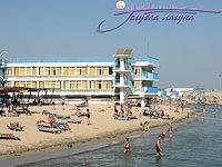 пляж возле летнего корпуса, санаторий ЕДКС МО, Евпатория туркомпания Голубая лагуна